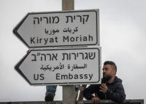 העברת השגרירות לירושלים: לצנן את ההתלהבות