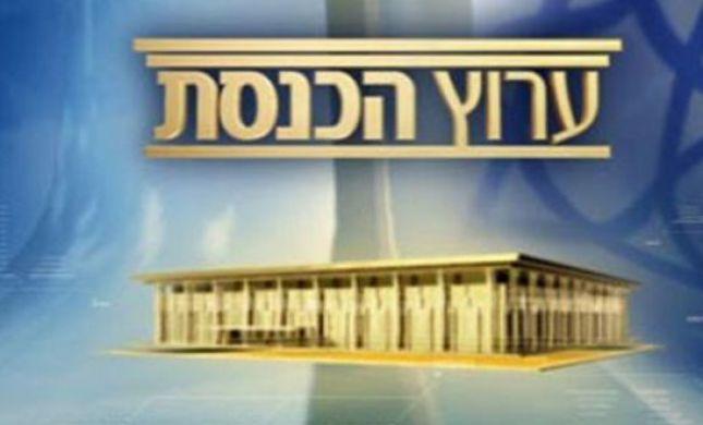 רשמית: זהו המפעיל החדש של ערוץ הכנסת