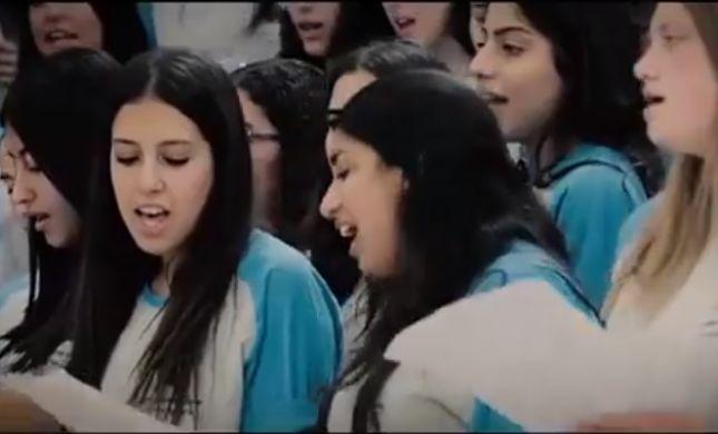 מרגש: נוער התפוצות וישראל שרים יחד• צפו