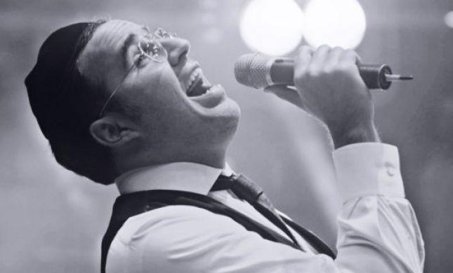 """צפו: שוואקי בלהיט חדש שנולד בכלא של ארה""""ב"""