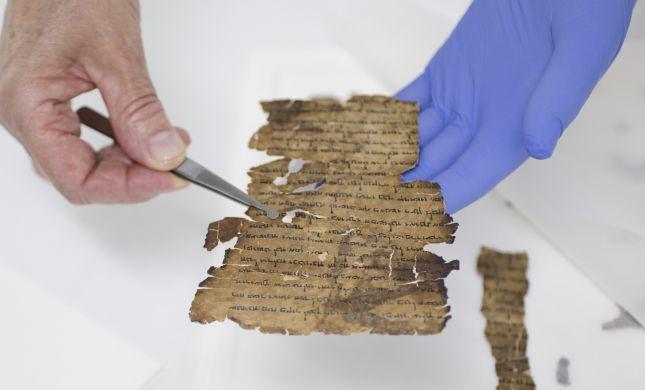 תגלית דרמטית: כתב סודי נחשף במגילות הגנוזות•צפו
