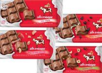 קניתם שוקולד של עלית? זהירות מחלקיקי מתכת