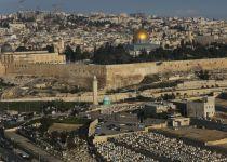 """גם דו""""ח מבקר המדינה קובע חד משמעית: את ירושלים מאחדים במעשים"""