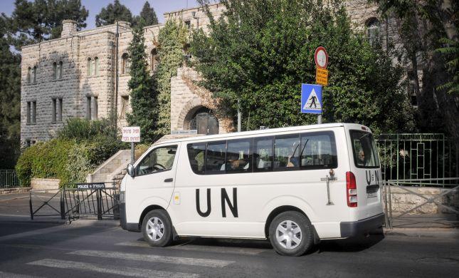 """לסלק את האו""""ם מירושלים? זה אפשרי. הצטרפו"""