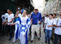 """צאו לחגוג איחוד: אירועי יום ירושלים תשע""""ח"""