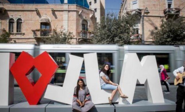 צפו: מה הדבר הכי טוב בירושלים? בדקנו והופתענו