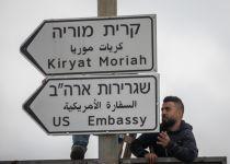 לקראת פתיחת השגרירות: ירושלים במחווה לטראמפ