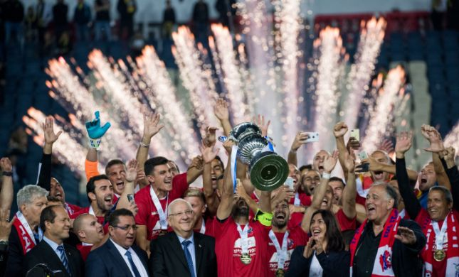 אחרי 44 שנה: הפועל חיפה זכתה בגביע המדינה. צפו