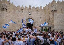 עזרו: מאחדים את ירושלים במעשים לא בדיבורים