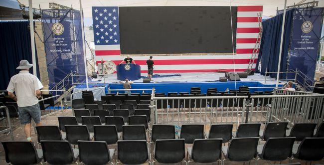 """צפו בשידור חי: חונכים את שגרירות ארה""""ב בירושלים"""