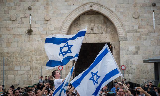 משרד החינוך מציג: אירועים מיוחדים ליום ירושלים