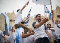 """צאו לחגוג: אירועי יום ירושלים תשע""""ט"""