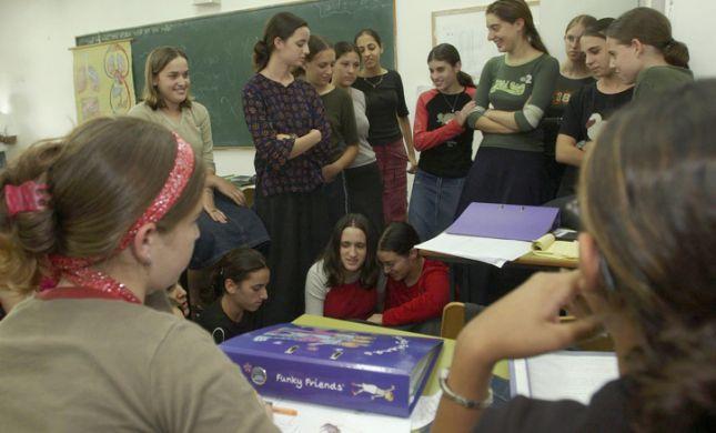"""נחשף: אלה השאלות שבנות דתיות נשאלות בצה""""ל"""