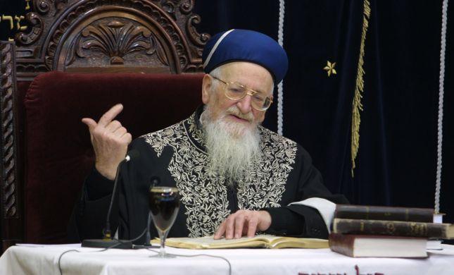 """הרב מרדכי אליהו זצ""""ל בקולו אוסר עלייה להר הבית"""