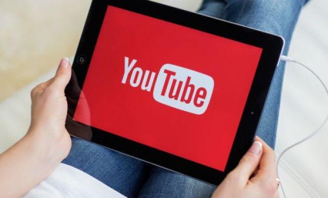 בגלל סרטון ישן: במצרים לא יהיה יוטיוב בקרוב