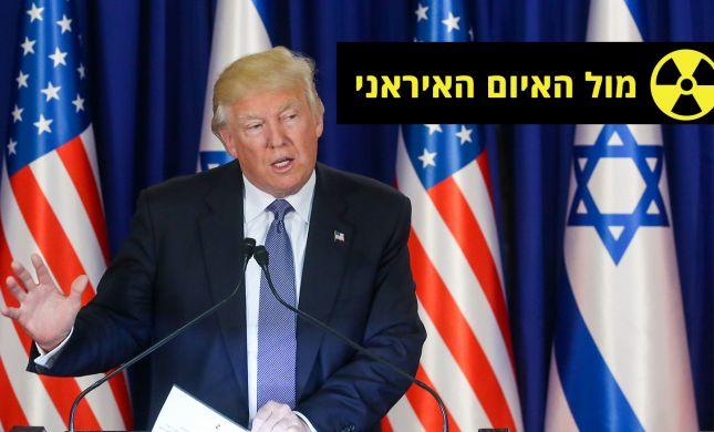 טראמפ עם ישראל: מבטל את הסכם הגרעין עם איראן
