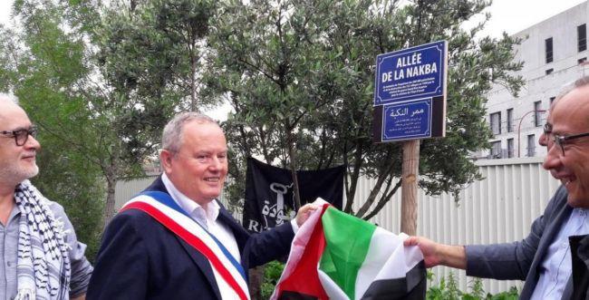 הזוי: עיירה בצרפת נתנה לרחוב שם אנטישמי