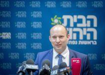 שינוי נוסף בבית היהודי: מהפך בשיטת ההצבעה
