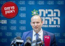 ניצחון לבנט: אושרו כל שינויי חוקת הבית היהודי