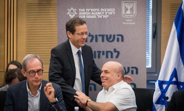 """מפלה לנתניהו: הרצוג מונה ליו""""ר הסוכנות היהודית"""