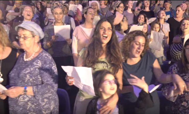 שרות תפילה: עשרות נשים מתקוע בביצוע מיוחד•צפו
