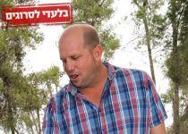 עמותת שחרית, הקרן החדשה לישראל וירון רוזנטל