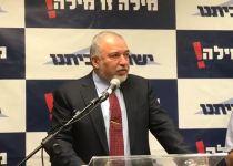 בשל לחץ בינלאומי: נתניהו דחה פינוי פלסטיניים