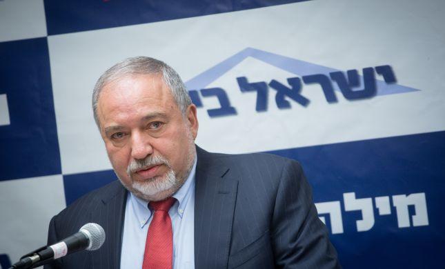 ליברמן הגיש קובלנה פלילית נגד יואב יצחק על לשון הרע