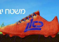 נעלי פקקים: איך זה בדיוק עובד? צפו
