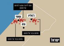 תיעוד: רגע השמדת עמדות חמאס בעזה. צפו