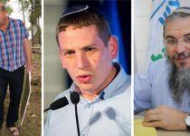 הבחירות בגוש עציון: אלו המועמדים הרלוונטיים