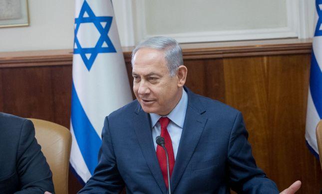 נתניהו הודיע: הצעד הראשון של בולגריה למען ירושלים