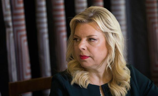המשטרה הצהירה: שרה נתניהו חשודה בקבלת שוחד