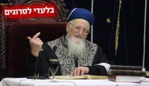 חדשות המגזר, חדשות קורה עכשיו במגזר, מבזקים גילויים חדשים בשיטת הרב מרדכי אליהו בענין הר הבית
