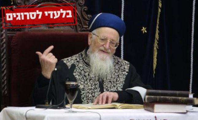 גילויים חדשים בשיטת הרב מרדכי אליהו בענין הר הבית