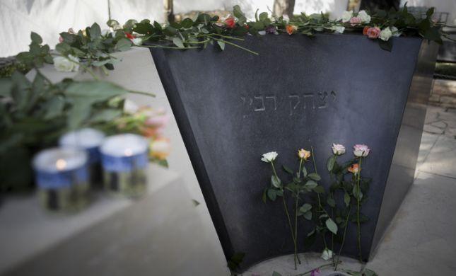 """בני""""שים סירבו לבקר בקבר רבין ונמלטו מהבסיס"""