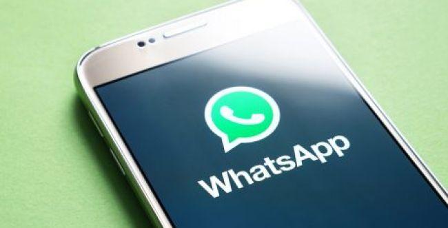 תקלה עולמית באפליקציית וואטסאפ