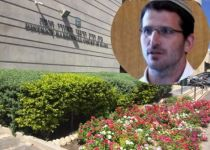 """בית הדין הרבני: """"הדיווח בעלון 'מצב הרוח' פייק ניוז"""""""