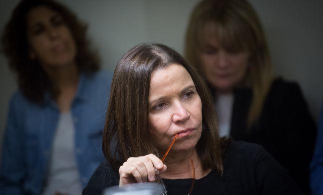 הזוי: התגובה של יחימוביץ' לכתב האישום נגד שרה נתניהו