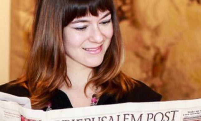 הכתבת הסרוגה של ג'רוזלם פוסט עוזבת את הכנסת