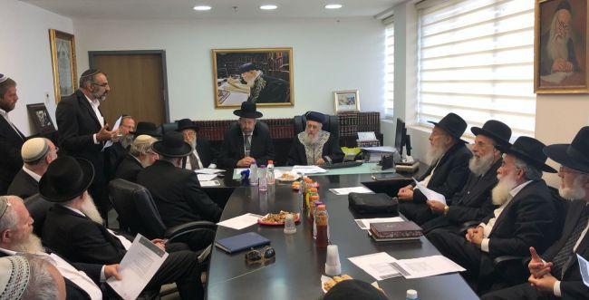 הרבנים הראשיים ורבנים סרוגים נגד ועדת ניסים