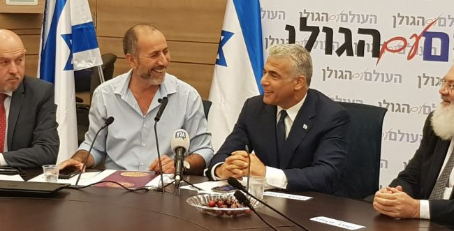 """לפיד בפנייה לעולם: """"הכירו בריבונות הישראלית על רמת הגולן"""""""