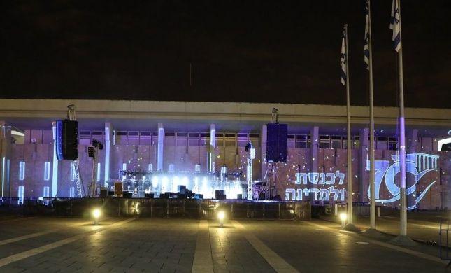 צפו: הכנסת מתכוננת לחגיגות לילה לבן