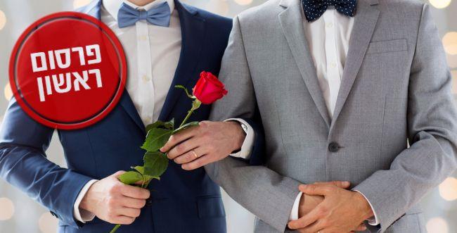 """הרב הכרמי נגד משתתפי 'החתונה': """"מעשה נבלה"""""""