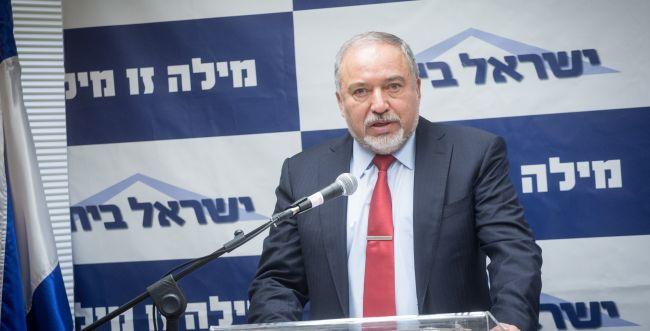 """ליברמן בירך על החלטת הרבנים: """"שקולה ואחראית"""""""