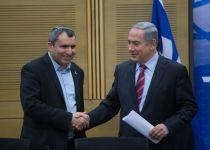 """נתניהו הכריז: """"תומך באלקין לראשות העיר ירושלים"""""""