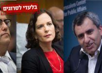 אלו הנתונים: התפלגות הציונות הדתית בירושלים