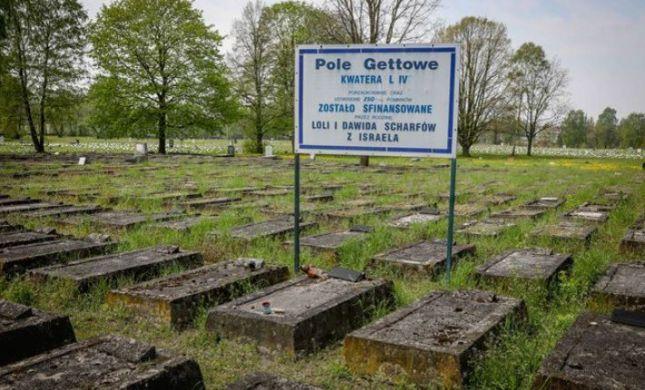 למרות ההתנגדות: נהרס בית קברות יהודי בפולין