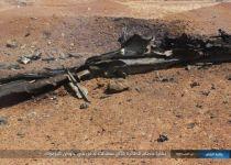 דאעש חושפים: זהו המטוס הסורי שהופל על ידי ישראל