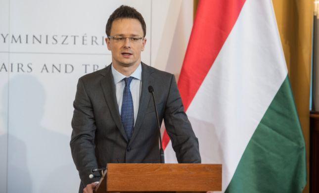 """שר החוץ של הונגריה: """"המדינה מחוייבת לישראל"""""""